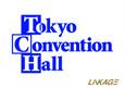 東京コンベンションホール 運営:コンベンションリンケージ