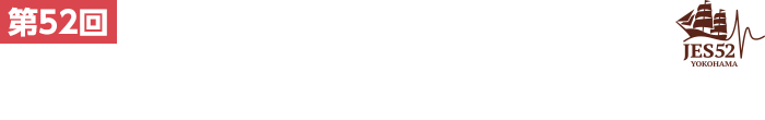 The 52nd Congress of the Japan Epilepsy Society (Yokohama)